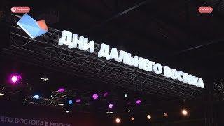 Как привлечь молодежь на Камчатку?