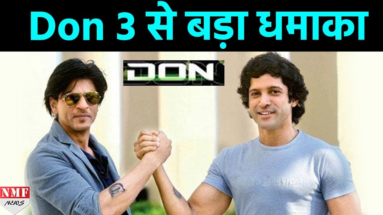 Image result for farhan akhtar with srk don 3