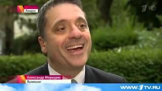 орт 1 канал новости сегодня