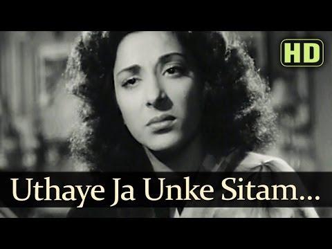 Uthaye Ja Unke Sitam (HD) - Andaz Songs - Nargis - Dilip Kumar - Lata Mangeshkar