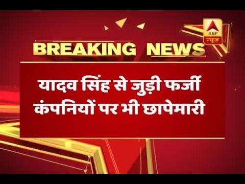 ED raids shell companies of former chief engineer of Noida authority Yadav Singh