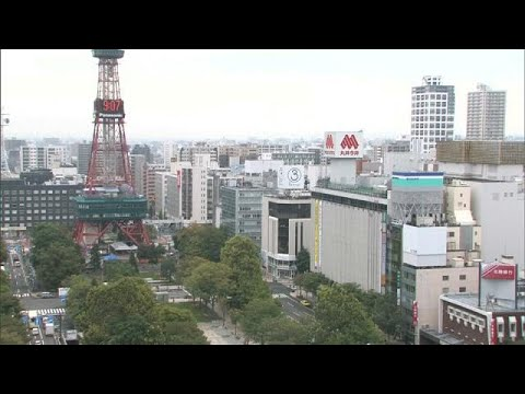 Confusion in Hokkaido: residents react to N. Korea missile launch