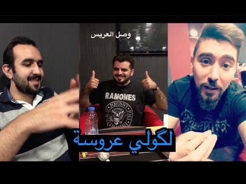 وثقت خطوبتي بالسناب شات #أحمدـالزيدي