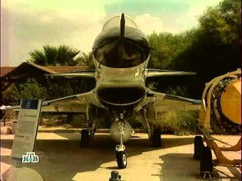 Военное дело. НТВ - Цахаль военная авиация Израиля - YouTube