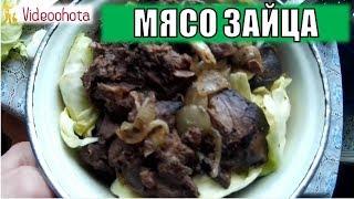 видео Шашлык из индейки – 11 самых вкусных маринадов, чтобы мясо было мягким