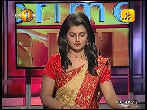 News 1st Prime time Sunrise Shakthi TV 6 45 AM 16th August 2017