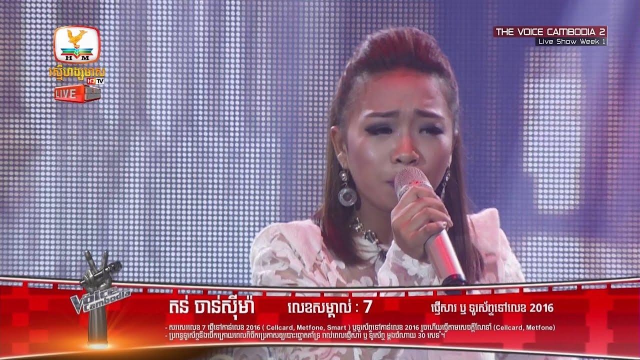 The Voice Cambodia - តន់ ច័ន្ទស៊ីម៉ា - ១០០ភាគរយ - Live Show 16 May 2016