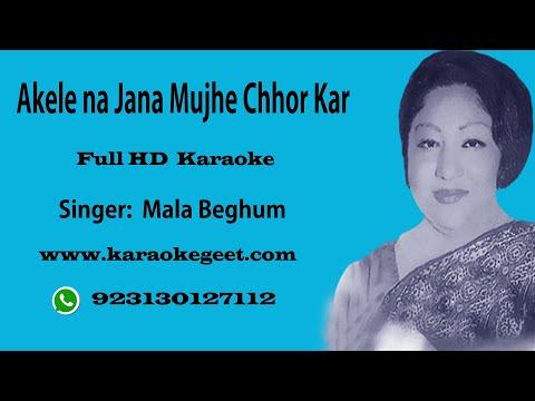 Akele na jana (Karaoke)