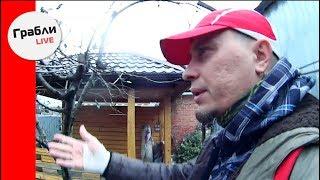 Наш двор и участок / Сняли дом / Переезд в станицу Краснодарского края