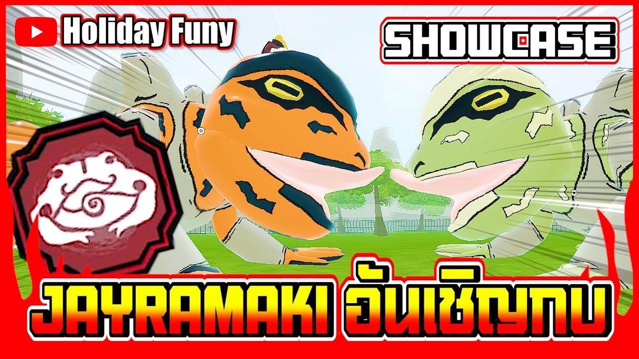 ✅[CODE] รีวิว Jayramaki ตระกูลอันเชิญกบยักษ์! | Shindo Life | Roblox