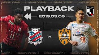 Hokkaido Consadole Sapporo vs Shimizu S-Pulse | Full Match Playback | 2019 | J1 League