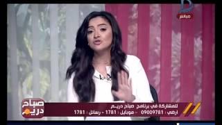فيديو.. مذيعة «دريم» تهاجم إسماعيل هنية: «مش قادرة أكون مهنية»