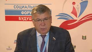 Екатеринбург Социальный Форум Будущее