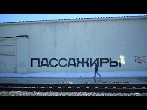 """Концовка фильма """"Пассажиры"""". 2016из YouTube · С высокой четкостью · Длительность: 4 мин39 с  · Просмотры: более 194000 · отправлено: 05.09.2017 · кем отправлено: Mr. Moment"""