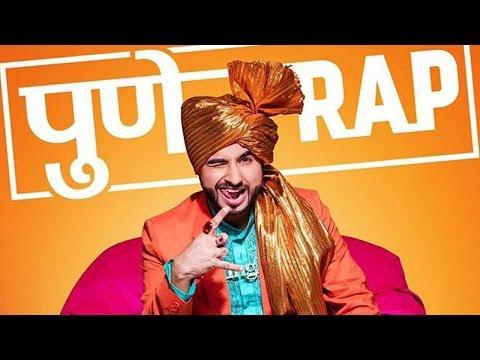 First Rapper in Marathi Film Industry | Pune Rap - Interesting Fact - Marathi