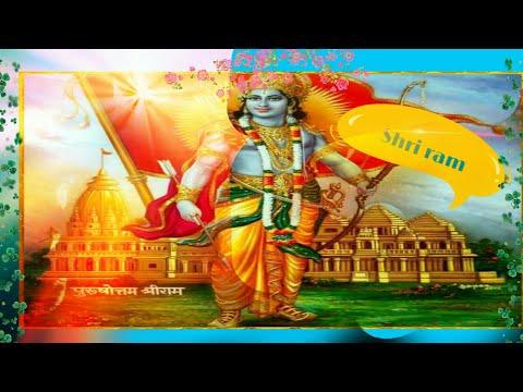 Best Shri Ram ringtone