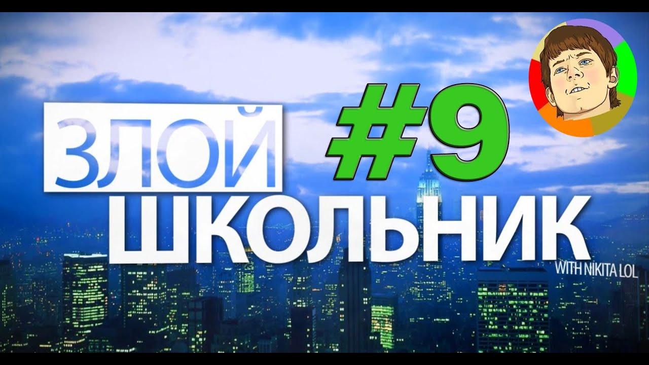Порно русские школьник пикап фото 349-976