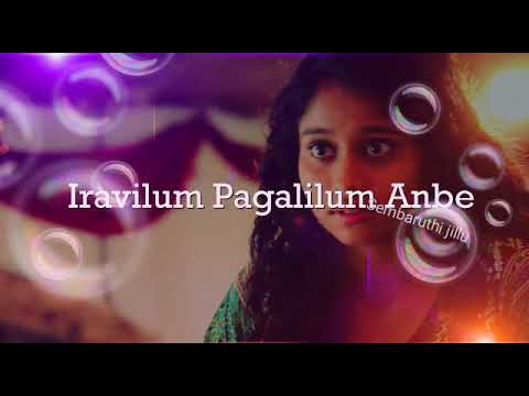 Kaadhal Oru Sathurangam |What's up status lyrics video| Movie: Azhagu Kutti Chellam