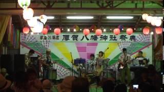 説明 2014年7月19日、厚賀八幡神社祭にて、B.B☆オールスターズがレベ...