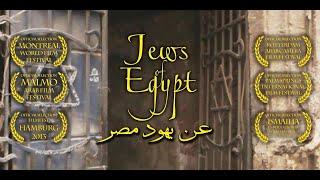 Jews of Egypt - عن يهود مصر