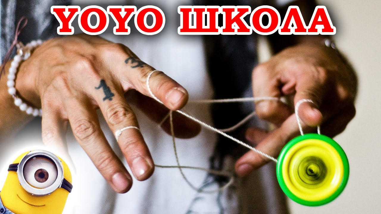 TopYo Silenus YoYo Unboxing and Review. - YouTube