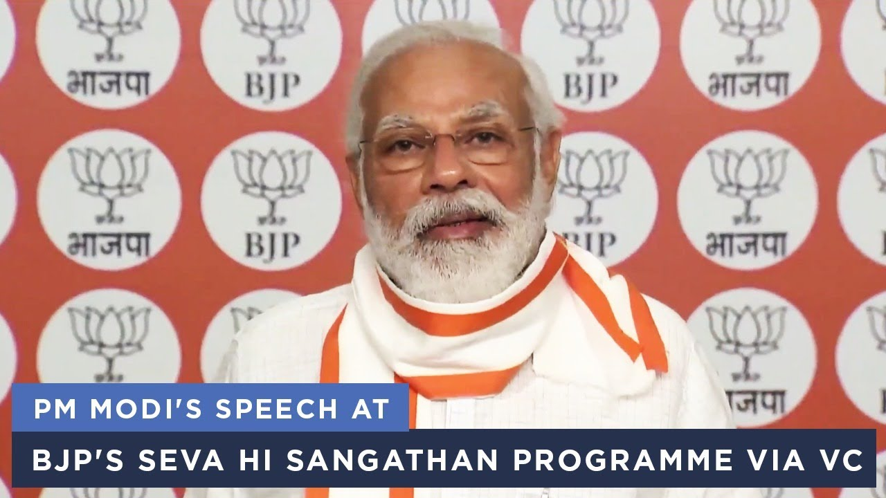 PM Modi's speech at BJP's Seva Hi Sangathan programme via VC