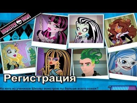 Игра Монстер Хай Кукольный домик онлайн Monster High