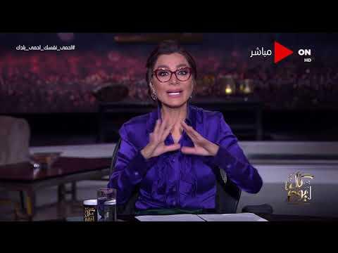 كل يوم -  فضيحة إزدواجية معايير الإخوان تظهر  من خلال منشورات أحمد منصور على السوشيال ميديا