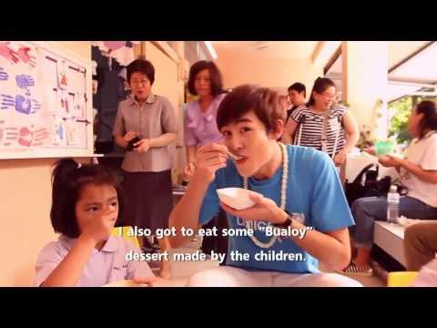 Nichkhun promotes early childhood development (Thai with Eng sub)