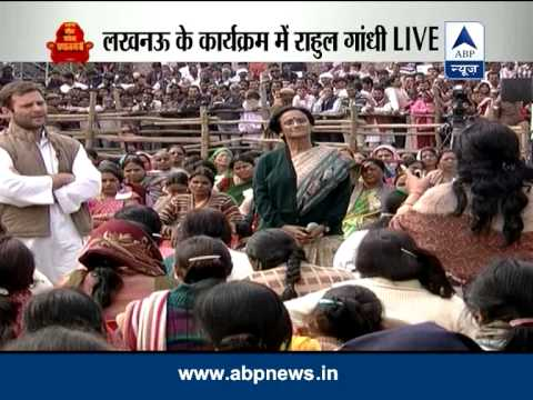 Rahul Gandhi reaches out to Aanganwadi workers in Lucknow