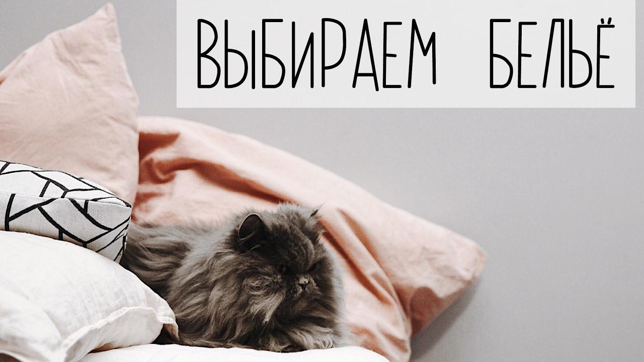 Как сделать спальню из каталога IKEA
