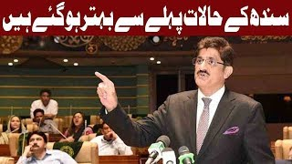 Ratio of Crime is Decreased in Sindh Says CM Murad Ali Shah   Express News
