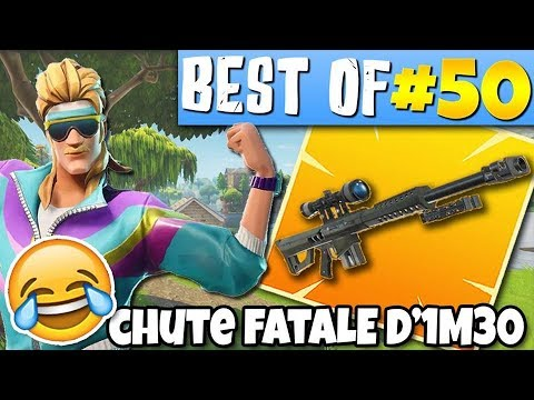 CARBON FAIT UN CARNAGE 💥 SKYYART CHUTE FATALE D'1M30 ! 😂► BEST OF FORTNITE FRANCE #50