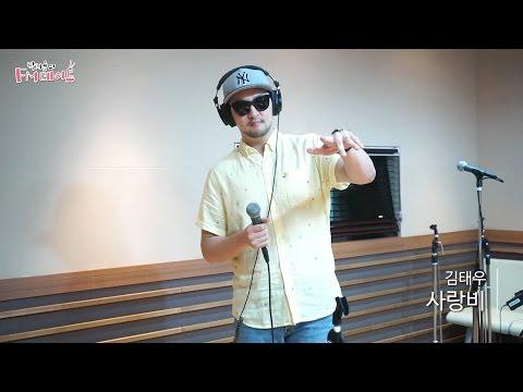 Park Ji Yoons FM date Kim Taewoo  Love Rain, 김태우  사랑비 박지윤의 FM데이트 20160806