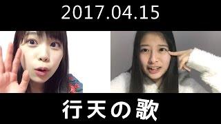 この動画は申立人(AKS Co., Ltd)によって収益化されています。 2017年04...