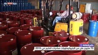صناعة البتروكيماويات في الخليج