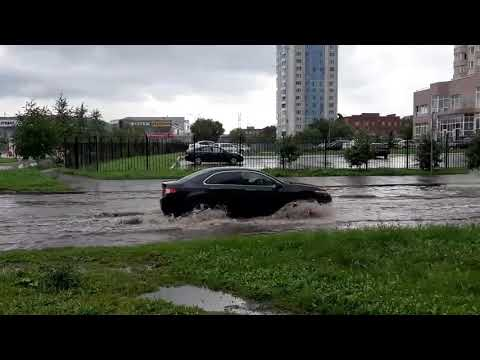 Ливень  Потоп   Новокузнецк  Июнь 2019 г