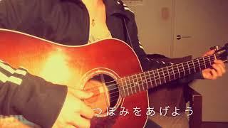 【Official Site】 http://omori-yohei.com 【Twitter】 https://twitte...