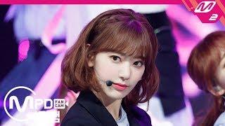 Download [MPD직캠] 아이즈원 미야와키 사쿠라 직캠 '라비앙로즈(La Vie en Rose)' (IZ*ONE Sakura FanCam) | @MCOUNTDOWN_2018.11.15 Mp3