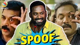 I'm a sincere POLICE officer:  Robo Shankar Speech | Nethra Movie Audio Launch