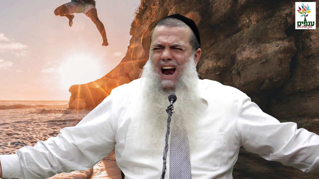 הרב יגאל כהן - הלוחם שבך HD - חזק ביותר!