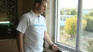 Монтаж ПВХ конструкций по ГОСТу(, 2012-09-13T05:54:13.000Z)