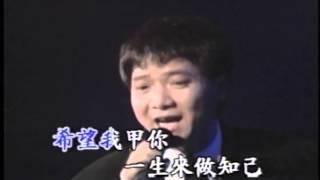 寶島歌王葉啟田-朋友情(太陽城夜總會實地拍攝)