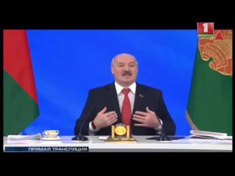 Лукашенко вылил на