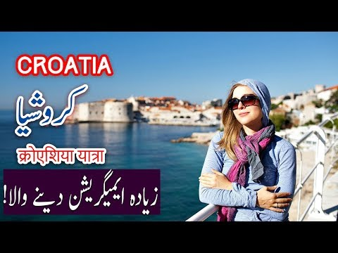 Travel To Croatia | Full History And Documentary About Croatia In Urdu & Hindi | کروشیاکی سیر