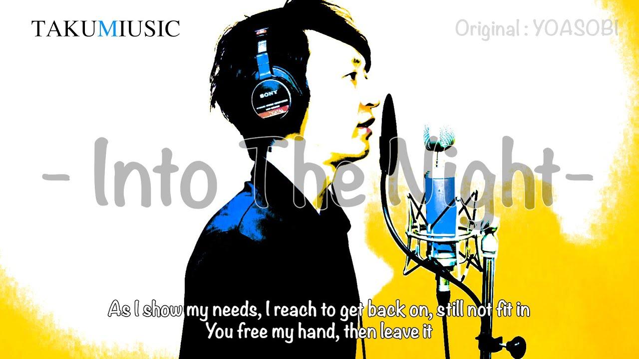 Into The Night (「夜に駆ける」English Ver.) / YOASOBI (Cover) - Takumiusic 『baritone voice』