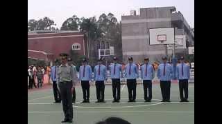 軍訓教官-基本教練示範-01班之編成.MP4