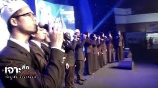 สุดตื้นตัน..เพลงสรรเสริญพระบารมี ภาษาอาหรับ | 4 ต.ค.60 | เจาะลึกทั่วไทย