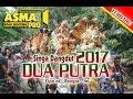 Rebutan anak | Singa Dangdut DUA PUTRA Live Kalikulon 2 Maret 2017
