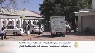 ولاية جنوب دارفور تعاني ندرة في المؤسسات الصحية